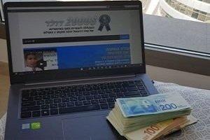 איך אפשר להרוויח כסף באינטרנט