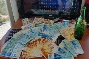 איך משיגים כסף מהר